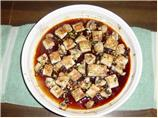 Broiled Tofu or Tempeh
