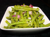 Lebanese Green Bean Salad