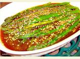 Sesame Asparagus with Garlic