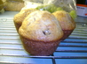 A Pail in the Fridge 6 Week  Bran Muffins. Recipe by KennKonn