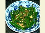 Orange Ginger Asparagus