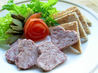 French Style Pate (Easy Microwave Fix)