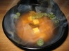 Simple Miso Soup. Recipe by Halcyon Eve