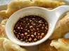 Hoisin-Peanut Dipping Sauce. Recipe by FLKeysJen