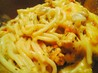 Nimz&#39;s Creamy Chicken Spaghetti (Lite-Bleu)