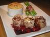 Goats Cheese Stuffed Pork Tenderloin With Red Wine Balsamic Cher. Recipe by The Flying Chef