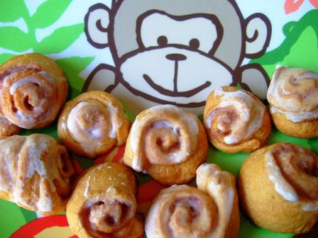Mini Cinnamon Rolls-Pampered Chef. Photo by HokiesMom