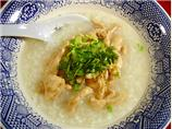 Thai Chicken and Rice Soup - Kao Tom Gai