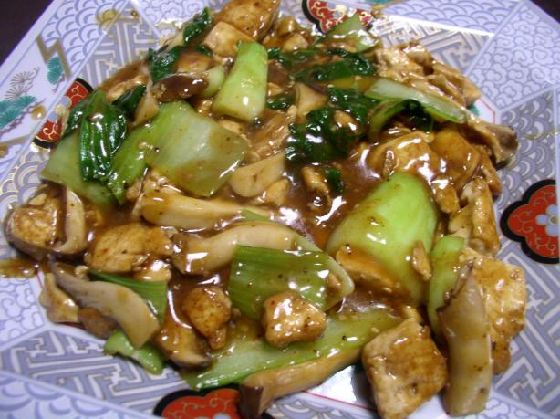 Vegetarian Five Spice Tofu Stir-Fry. Photo by MobaraMeg