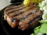 Teriyaki Marinade for Chicken or Steak