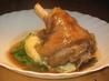 Tasty Lamb Shanks