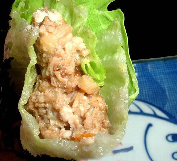 Easy  Asian Chicken Lettuce Wraps. Photo by Bergy